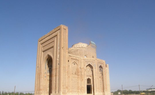 Turkmenistan - Central Asia Unexplored
