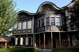 The Ethnographic museum, Plovdiv, The Old Town