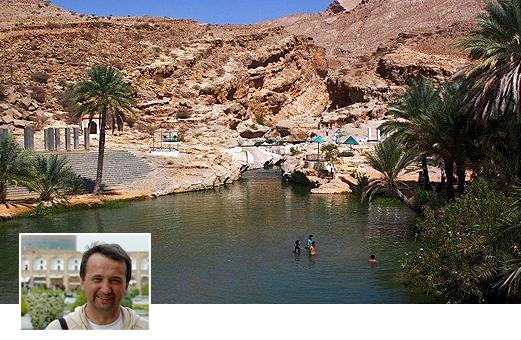 Презентация: Живописният Оман