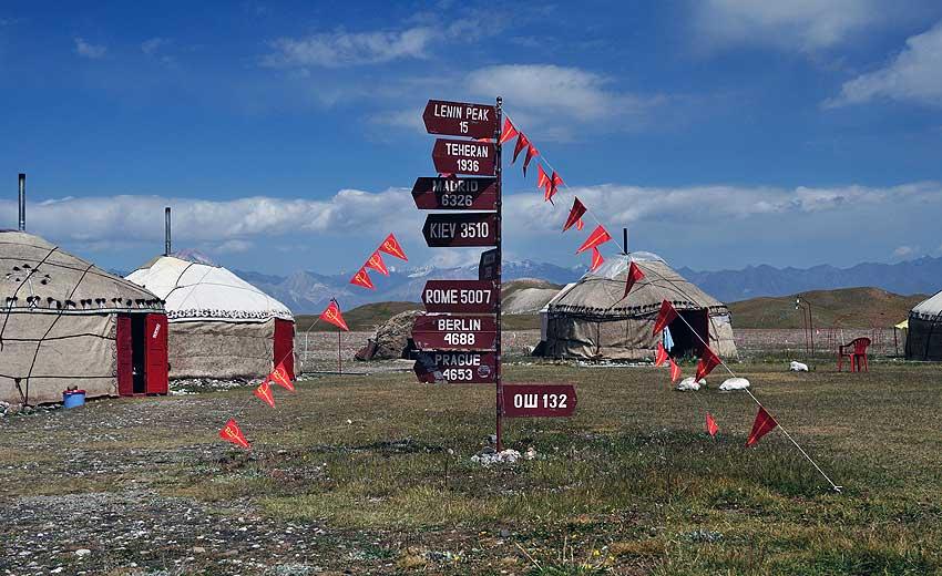 Peak Lenin Base Camp