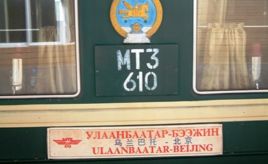 Classical Trans-Mongolian Adventure with a Stop in Yekaterinburg